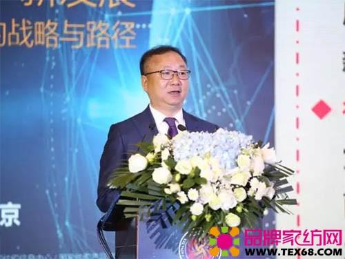中国纺织工业联合会会长孙瑞哲做了主旨演讲