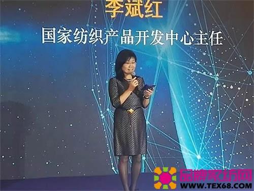 论坛由国家纺织产品开发中心主任李斌红主持。
