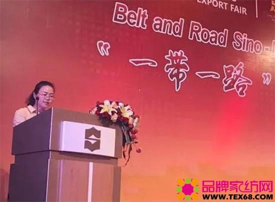 EEC Group总经理 林伟华女士分享