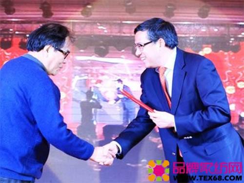 余杭家纺产业协会年会昨举办