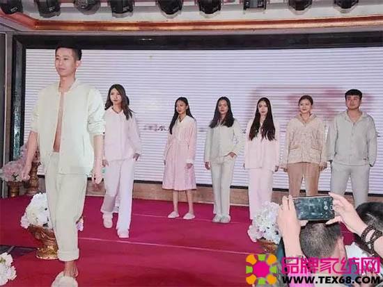 沙龙国际家居服展示