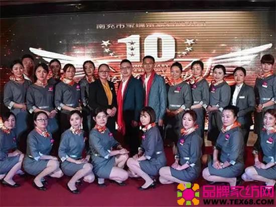 2017南充沙龙国际十周年庆典