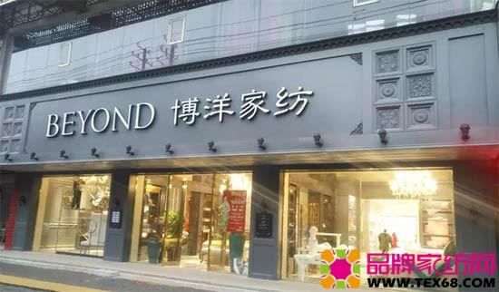 萍乡375平旗舰店