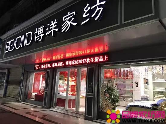 萍乡鹅湖专卖店