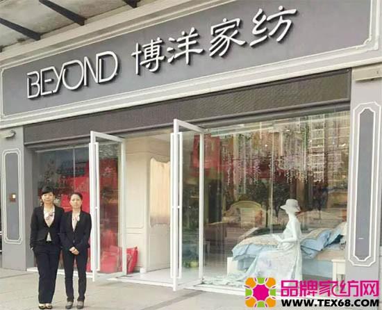 萍乡风情专卖店