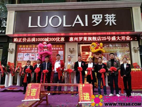 广东惠州沙龙国际专卖店
