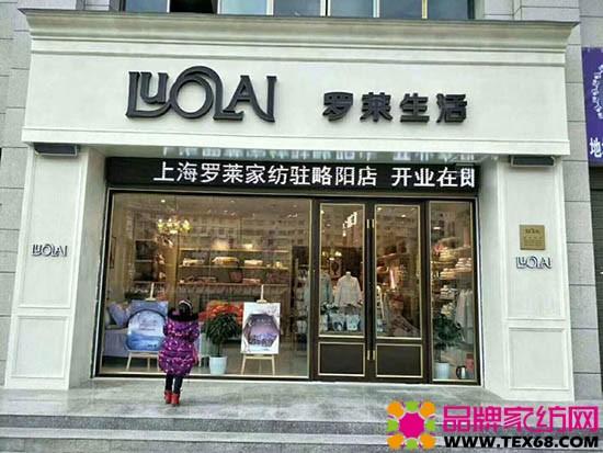 陕西略阳沙龙国际专卖店