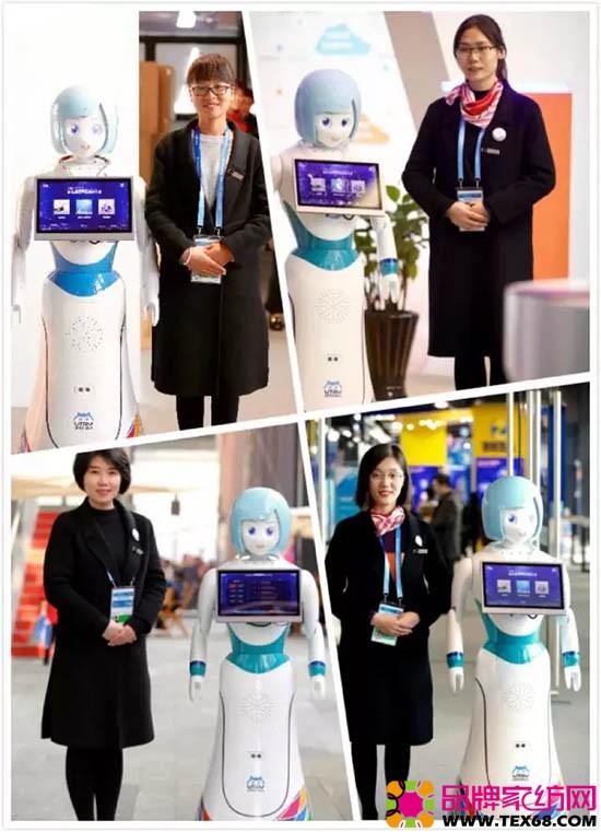 身着艾莱依的大会服务机器人解说员