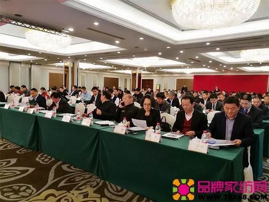 中国羽绒工业协会第六次会员代表大会在杭州举行