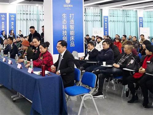 双旦佳节,宝缦莱科科技事业分享会隆重召开
