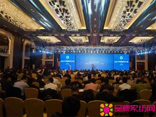 2017中国家纺大会