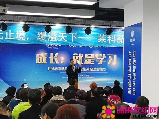 宝缦集团总裁、江苏宝缦健康产业有限公司董事长-陆维国先生,给大家发表了致辞