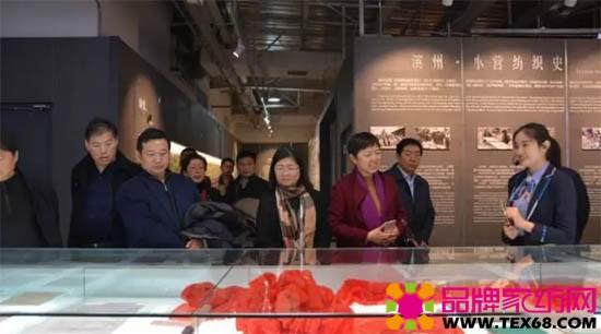 参观纺织艺术馆