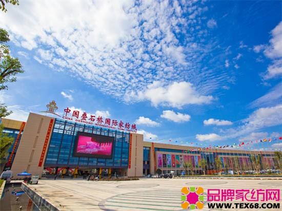 中国叠石桥国际家纺城(核心交易区)