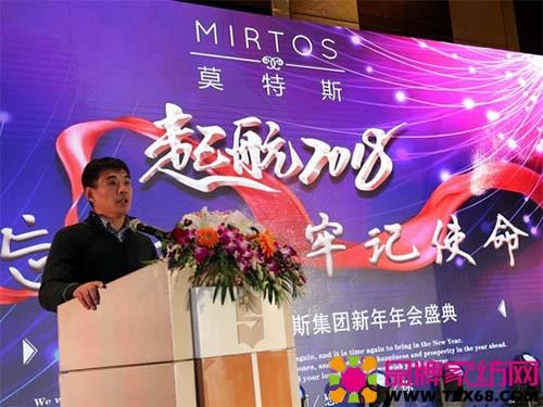 会上集团公司总经理王如平先生致辞