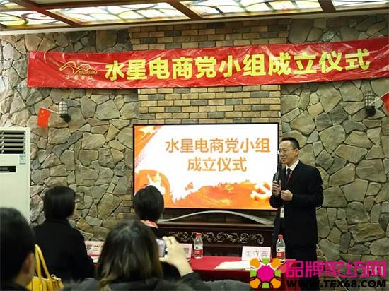 沈书记首先代表支部对罗部长等各位领导在百忙中抽空来参加活动表示欢迎和感谢