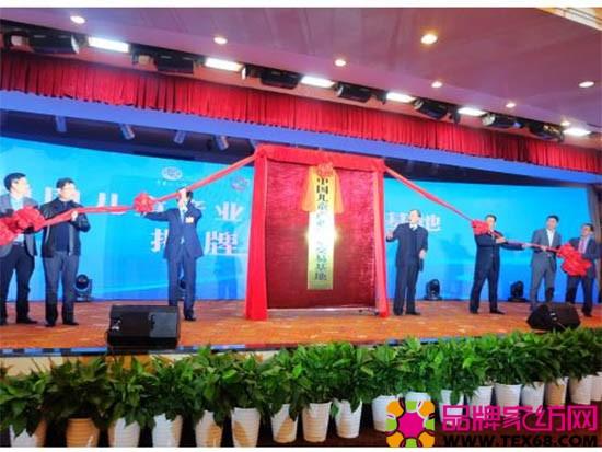 中国儿童产业展览交易基地揭牌仪式举行