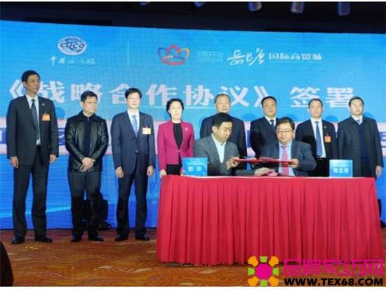 中国儿童商业工作委员会主任鲍华与湖南中弘投资管理有限公司董事长肖志军签署了战略合作协议