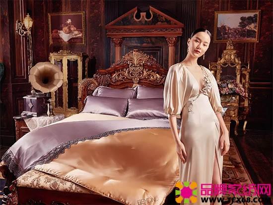 """博洋家纺""""七星睡眠系列""""品牌成立"""