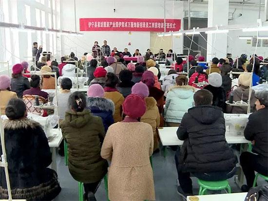 伊宁县家纺服装产业园迎来2018年首批入园新员工