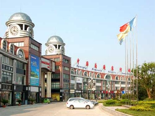 南通再添两个中国品牌 分别为南通四建和卧龙家纺所有