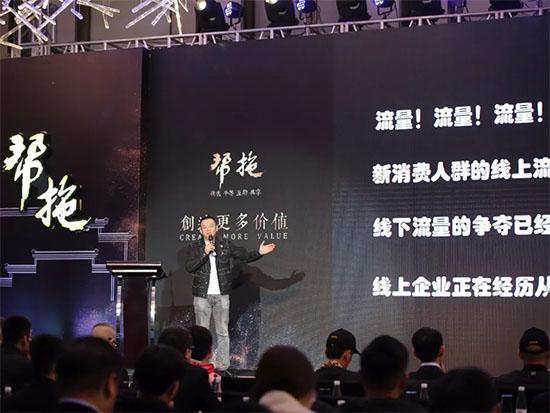 京东集团副总裁赵英明