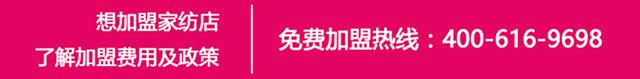 家纺亚洲博彩十大网站排名热线