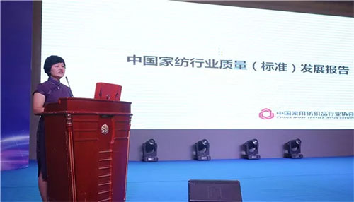 富安娜上榜2017中国家纺行业质量管理标杆企业
