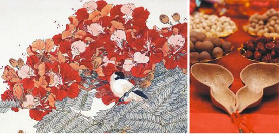 中国传统婚礼习俗