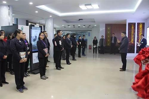 """公司总经理桂秋宇先生对""""雨兰商学院""""成立作寄托希望的讲话"""