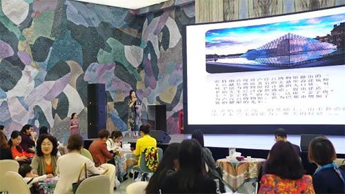 富安娜国际高定服装设计总监赵云云女士为大家讲解2018色彩流行趋势