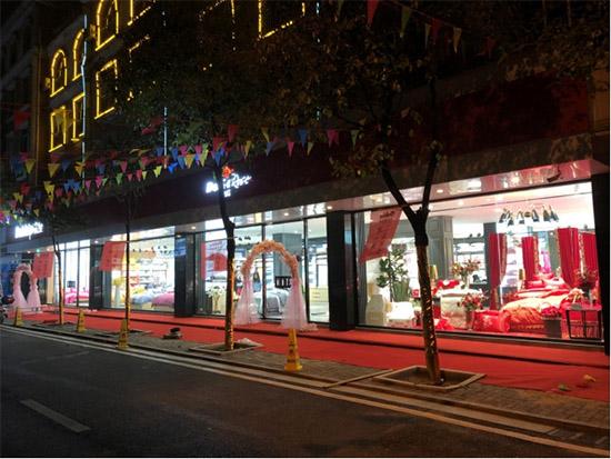 平江355沙龙国际旗舰店轻奢开业