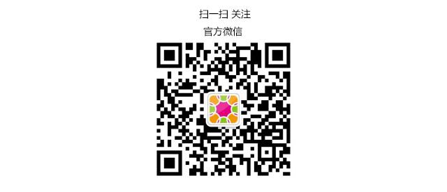 品牌家纺网微信二维码