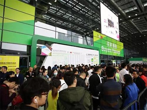 深圳国际家纺家居展