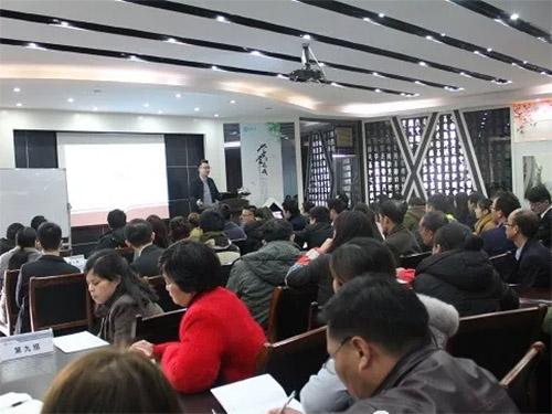 雨兰总部举行2018年春节开年集训