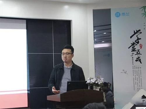 公司副总经理桂榛先生生动地为大家介绍了工作的意义