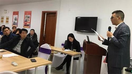 凯盛副总裁阚树荣先生公布年度装修政策