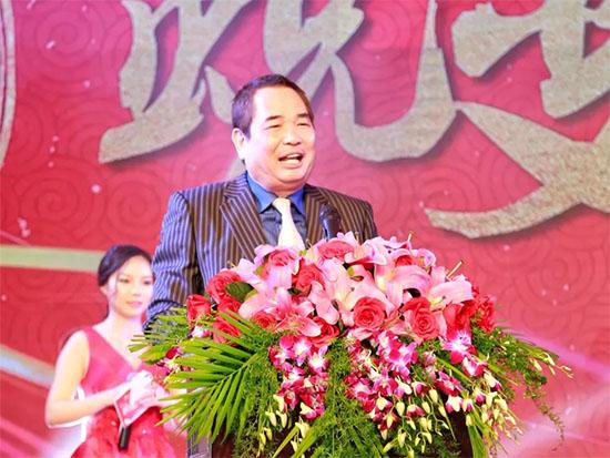 副总裁林明秋先生在致辞