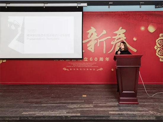 博洋家居唯品会负责人俞丹丹总结了2017年博洋家居唯品会的数据并论述了2018年的发展方向
