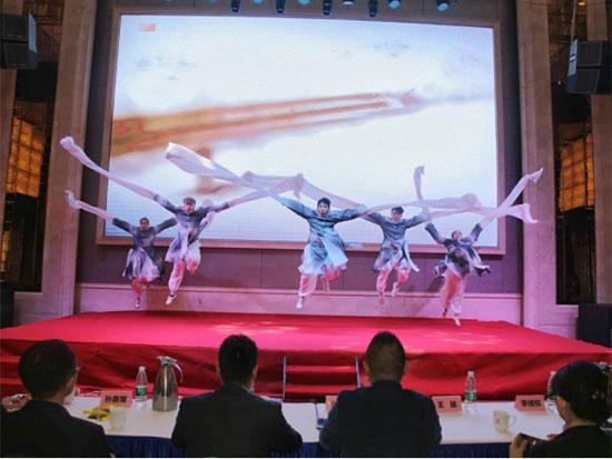 水墨舞蹈会议正式拉开序幕