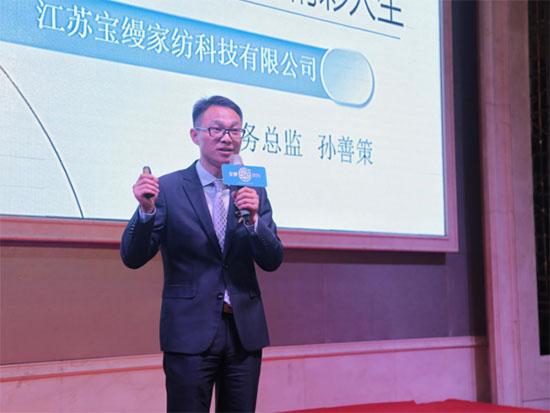 宝缦莱科业务总监孙善策先生分享了怎么加入莱科