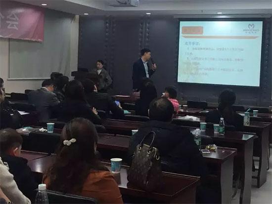 赵经理 就明超家纺春夏新品销售政策发表重要讲解