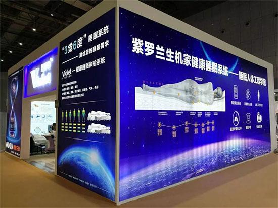 紫罗兰上海展览馆
