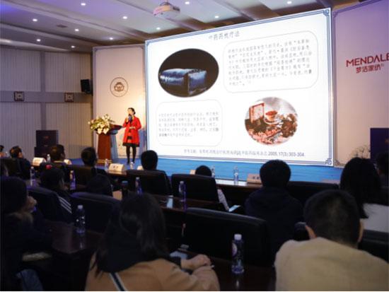 湖南中医药大学著名教授谢雪姣女士