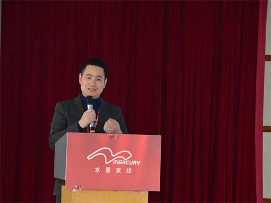 公司董事长李裕陆作会议总结讲话