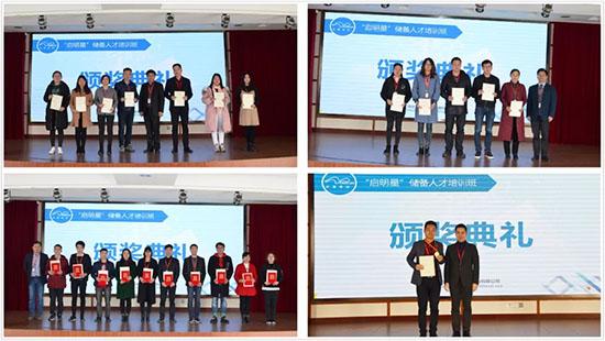 现场为成绩达标学员颁发结业证书,并为学员和特优学员颁发荣誉证书和奖章