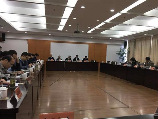 海宁市家纺协会代表参加省发改委调研座谈会