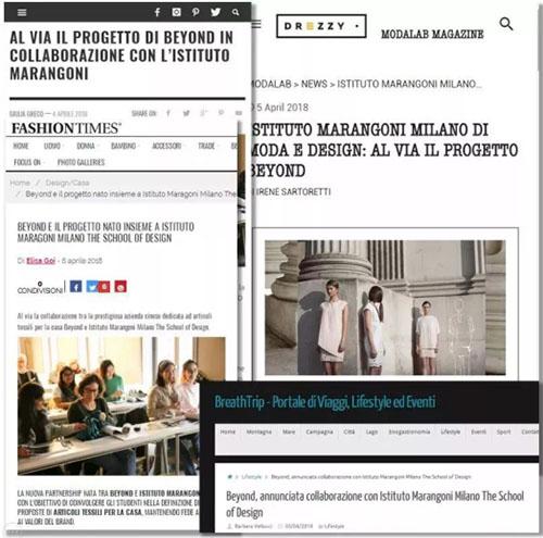 外媒争相报道了此次家纺界的新闻大事件