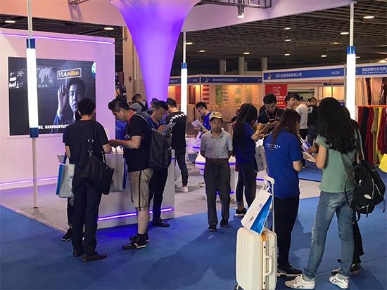 2018南京纺博会