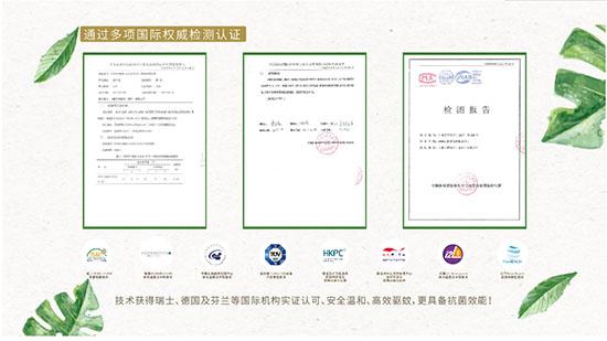 多项国际检测认证